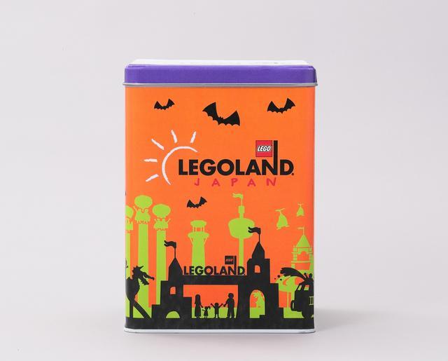 画像: ボールチョコレート缶 1500円 レゴランド・ジャパンをデザインしたボールチョコレート缶が、ハロウィン仕様になりました。