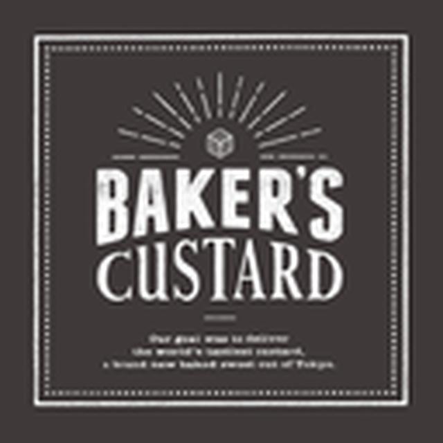 画像: BAKER'S CUSTARD 2017.09.13. wed. DEBUT!