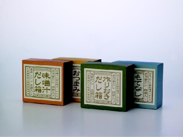 画像1: あのおだし専門店が、エキナカ初出店!