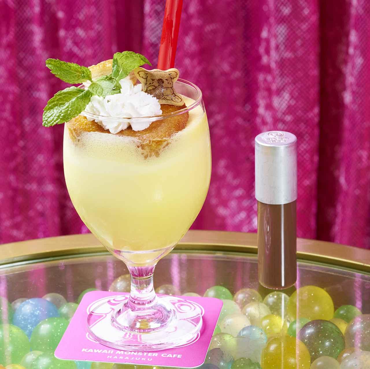 画像: Ghanaバナーナシェイク  ¥980(税抜) カスタードケーキの島に可愛い「コアラのマーチ」が乗ったフレッシュバナナジュース!「ガーナミルクチョコレート」のホットチョコレートをかけて召し上がれ♪