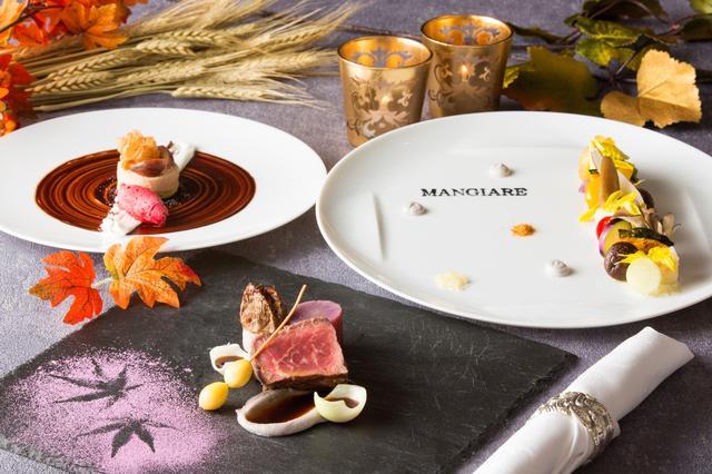 画像1: まるでアートのような美しいディナーコース!秋の『シェフズセレクションディナー』