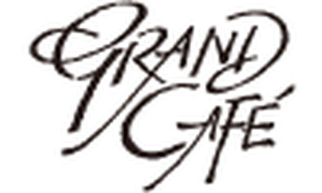 画像: グランカフェ おすすめ|シェラトン・グランデ・トーキョーベイ・ホテル