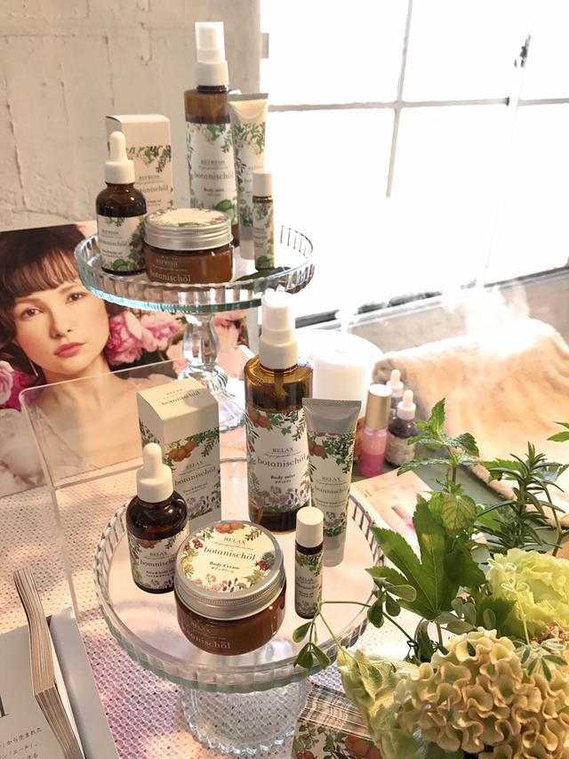 画像: 人気のボディケアラインはアロマの良い香りがします。