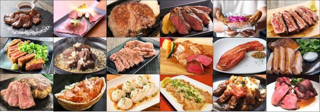 画像2: 肉フェスにVIP AREAが登場!ゆっくりと肉フェスを楽しみたいあなたへオススメ!
