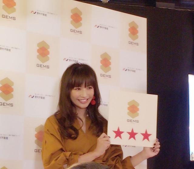 画像: 恵比寿女子代表の優木まおみさん
