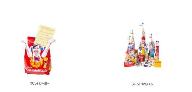 画像5: 写真プリントで作るプレゼント「プリプレ」がスタート!