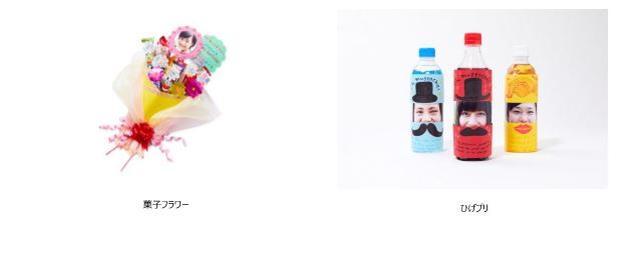 画像4: 写真プリントで作るプレゼント「プリプレ」がスタート!