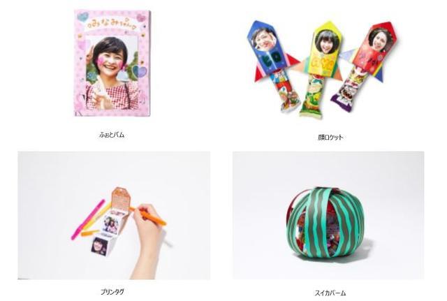 画像3: 写真プリントで作るプレゼント「プリプレ」がスタート!