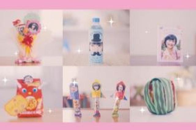 画像2: 写真プリントで作るプレゼント「プリプレ」がスタート!