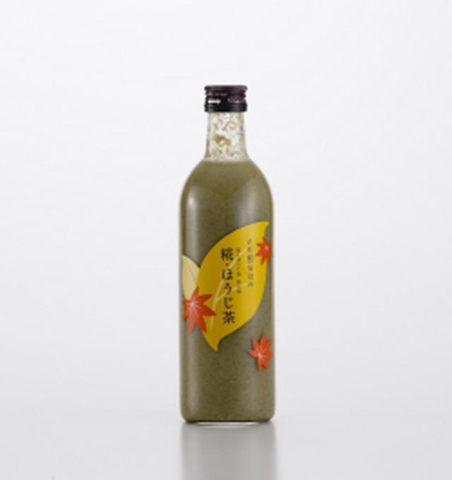 画像: 秋の夜長に和のエスプレッソ | 瓶詰め【夏糀・トマト】300ml