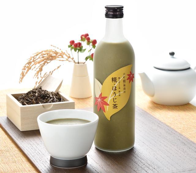 画像: 「糀・ほうじ茶」9月13日に1,000本限定で発売!