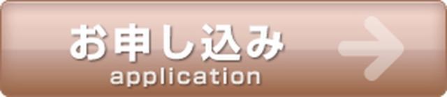 画像2: www.aoyama-card.co.jp