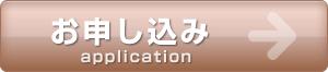 画像3: www.aoyama-card.co.jp