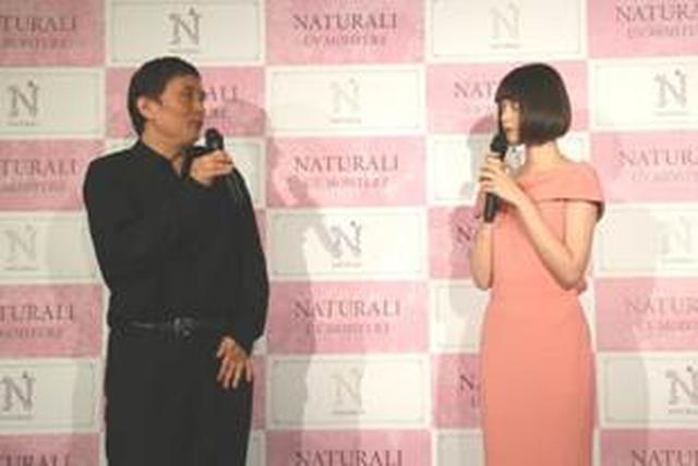 画像: 新CMでは初めての熱愛発覚記者会見に戸惑う玉城ティナさんに注目!