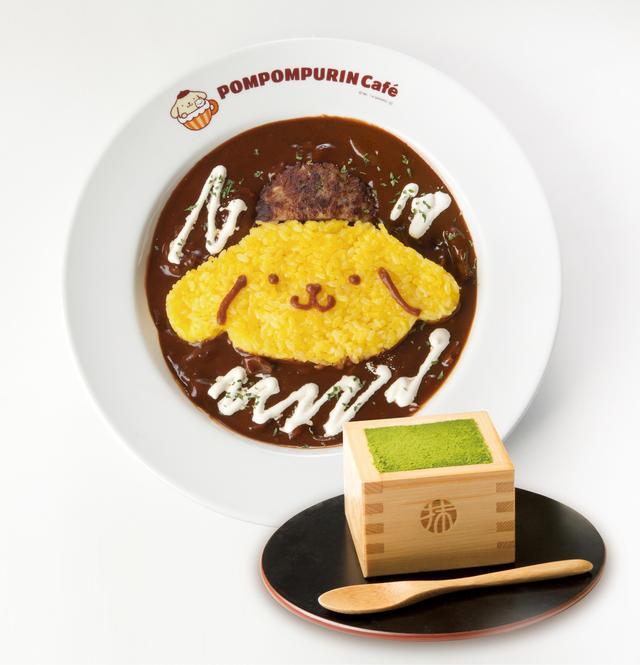 画像: ポムポムプリンのまろやかビーフストロガノフ+宇治抹茶のティラミス