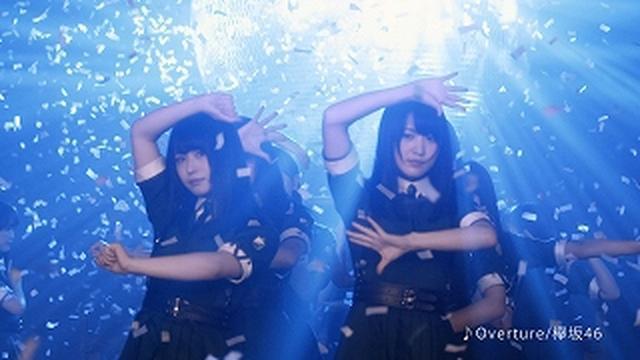 画像3: 【動画あり】欅坂46「バイトル」新イメージキャラクター就任!