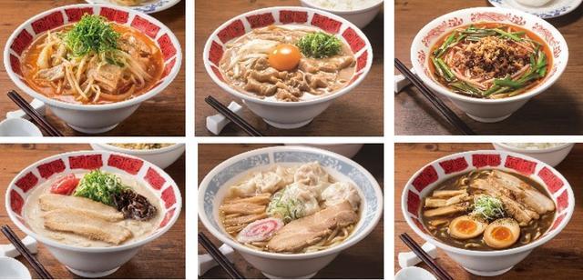 画像: バーミヤンで日本全国ご当地ラーメンを食べ比べ!