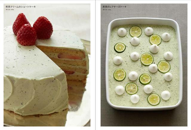 画像1: 食べる日本茶ブーム!日本茶をお菓子にして120%楽しむ方法