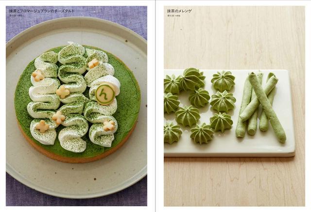 画像3: 食べる日本茶ブーム!日本茶をお菓子にして120%楽しむ方法