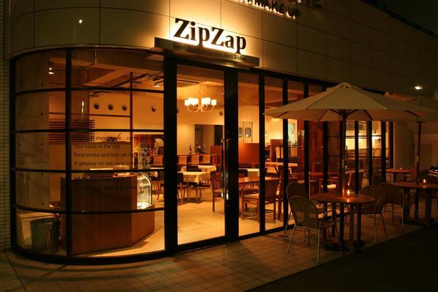 画像: ZipZap