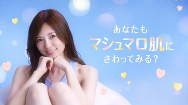 画像: 乃木坂46・白石麻衣のマシュマロ肌にさわれる動画!?