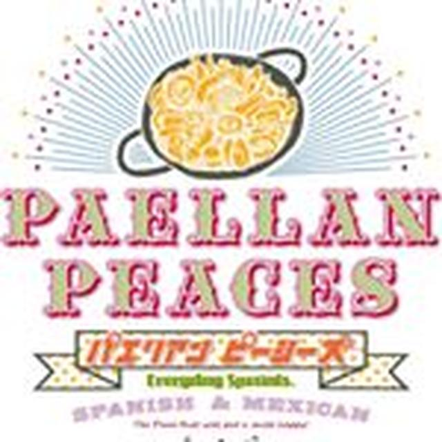 画像: パエリアンピーシーズ/PAELLAN PEACESさん(@paellan_peaces) • Instagram写真と動画