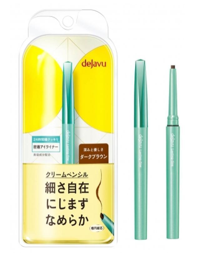 画像: デジャヴュ ラスティンファインa クリームペンシル 全4色¥1,200(税抜き)