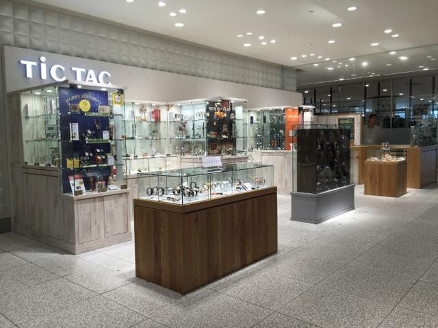 画像1: 全国90店舗TiCTACにて『MISS VOLAREフェア』開催