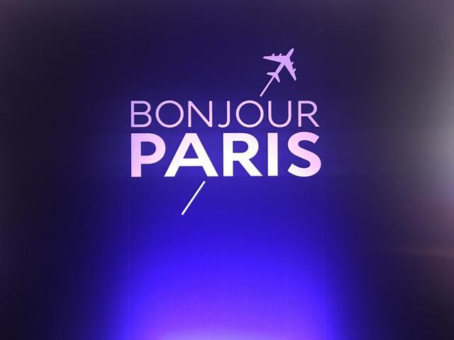 画像: 【取材レポ】ボン・ボヤージュ。内田恭子がゲスト出演のエールフランス航空の特別イベントに潜入!