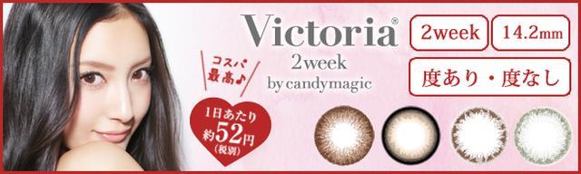 画像: 【カラコン】candymagic キャンディーマジック公式通販サイト