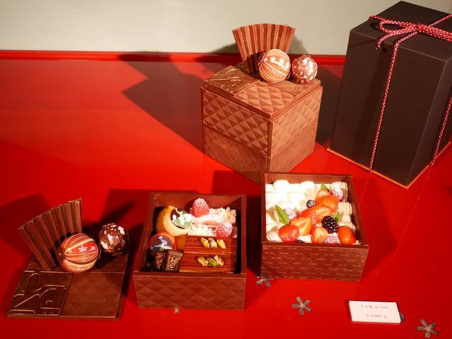 画像: 玉手箱 de Noël