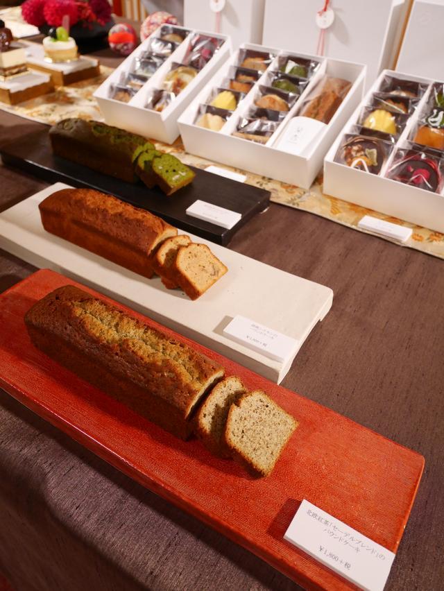 画像: パウンドケーキと焼菓子ギフト