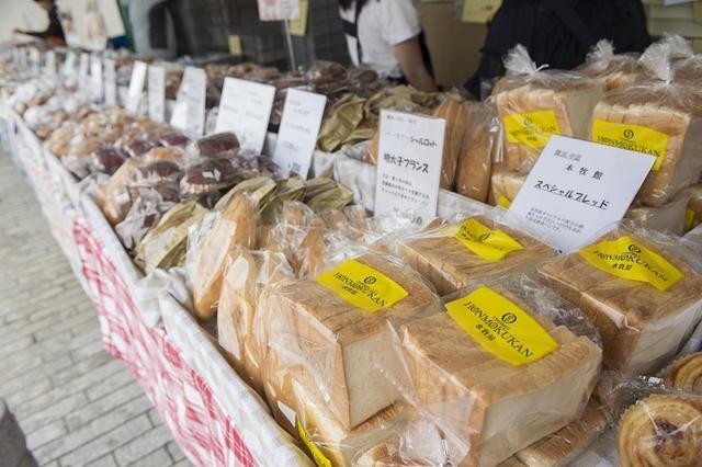 画像: 『パンのフェス2017 秋 in 横浜赤レンガ』神奈川パン屋の会(c)パンのフェス