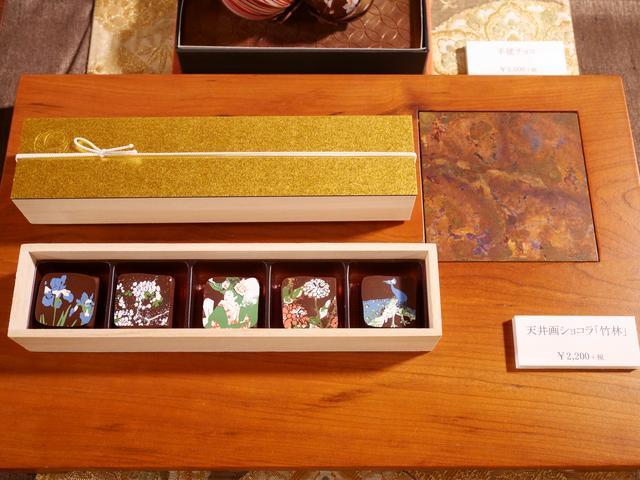画像: 天井画ショコラ「竹林」