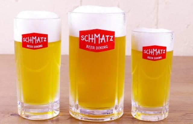 画像1: 『SCHMATZ OKTOBERFEST2017』が期間限定で開催へ!