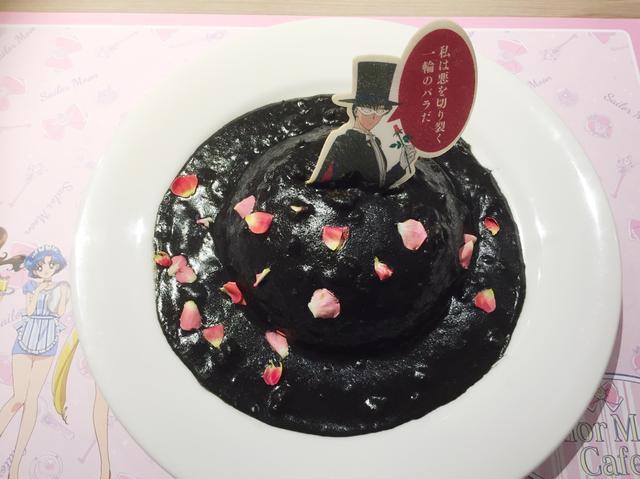 画像: タキシード仮面の漆黒カレー ~バラを添えて~/¥1,490