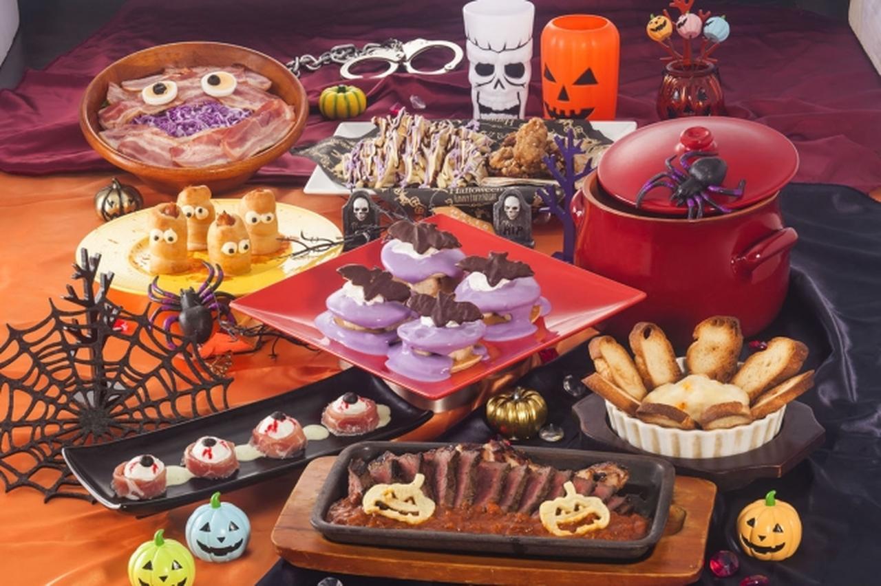 画像: ハロウィンナイトは『監獄レストラン』をチェック!