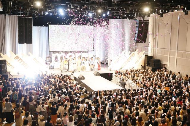 画像1: 青文字系トップモデル総勢20名以上、日本全国の青文字系女子1,100人が大集合!