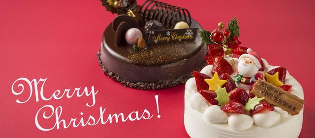 画像: 聖夜に甘い幸せを…ホテル大阪ベイタワーの『クリスマスケーキ2017』