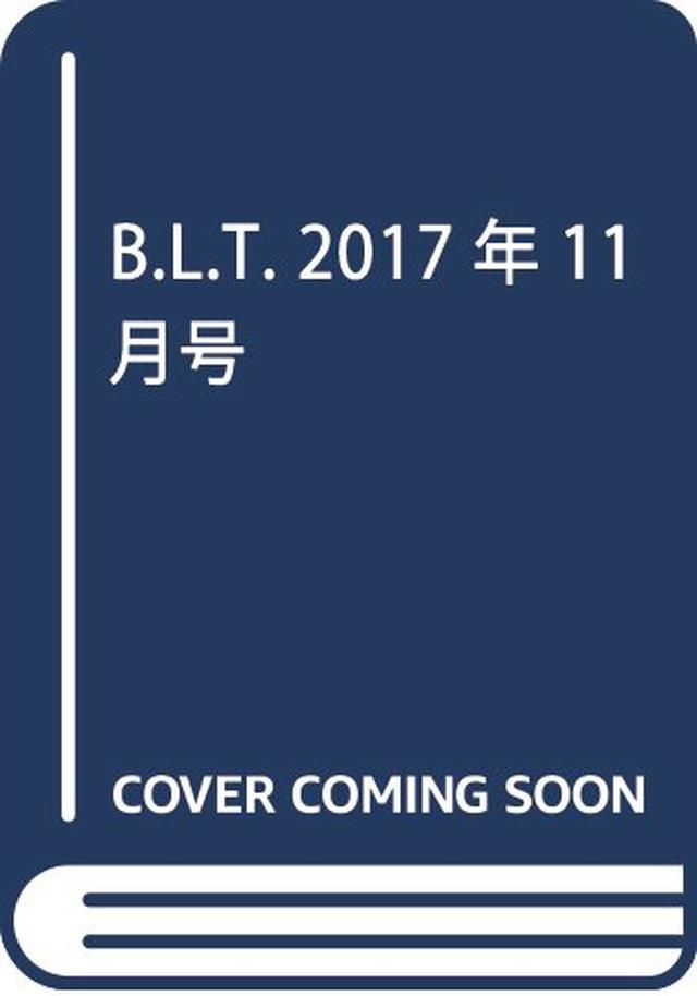 画像: Amazon   B.L.T. 2017年11月号   通販