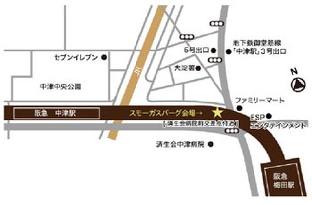 画像3: ニューヨーク・ブルックリンで話題の フードマーケット日本初上陸!