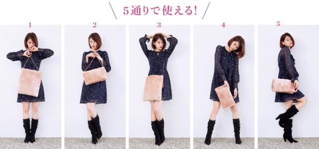 画像2: ■驚きの5WAY仕様!