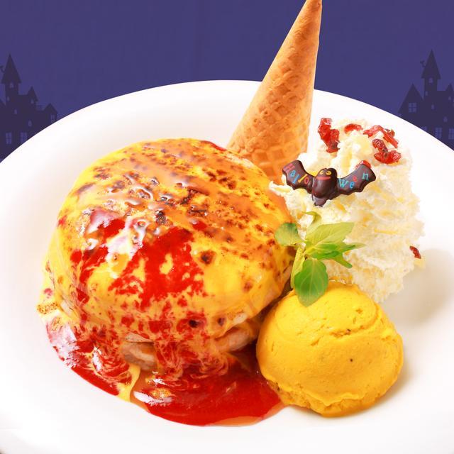 画像: カリッとろ~り食感の「パンプキンパンプキン・パンケーキ」登場!