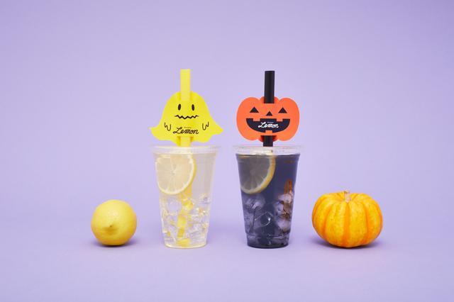 画像: ハロウィン限定レモネード登場! 「Brooklyn Lemon」が期間限定で発売!