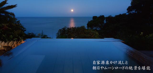 画像: 伊豆温泉|吉祥CAREN(きっしょうかれん/旧つるや吉祥亭別館)<公式>