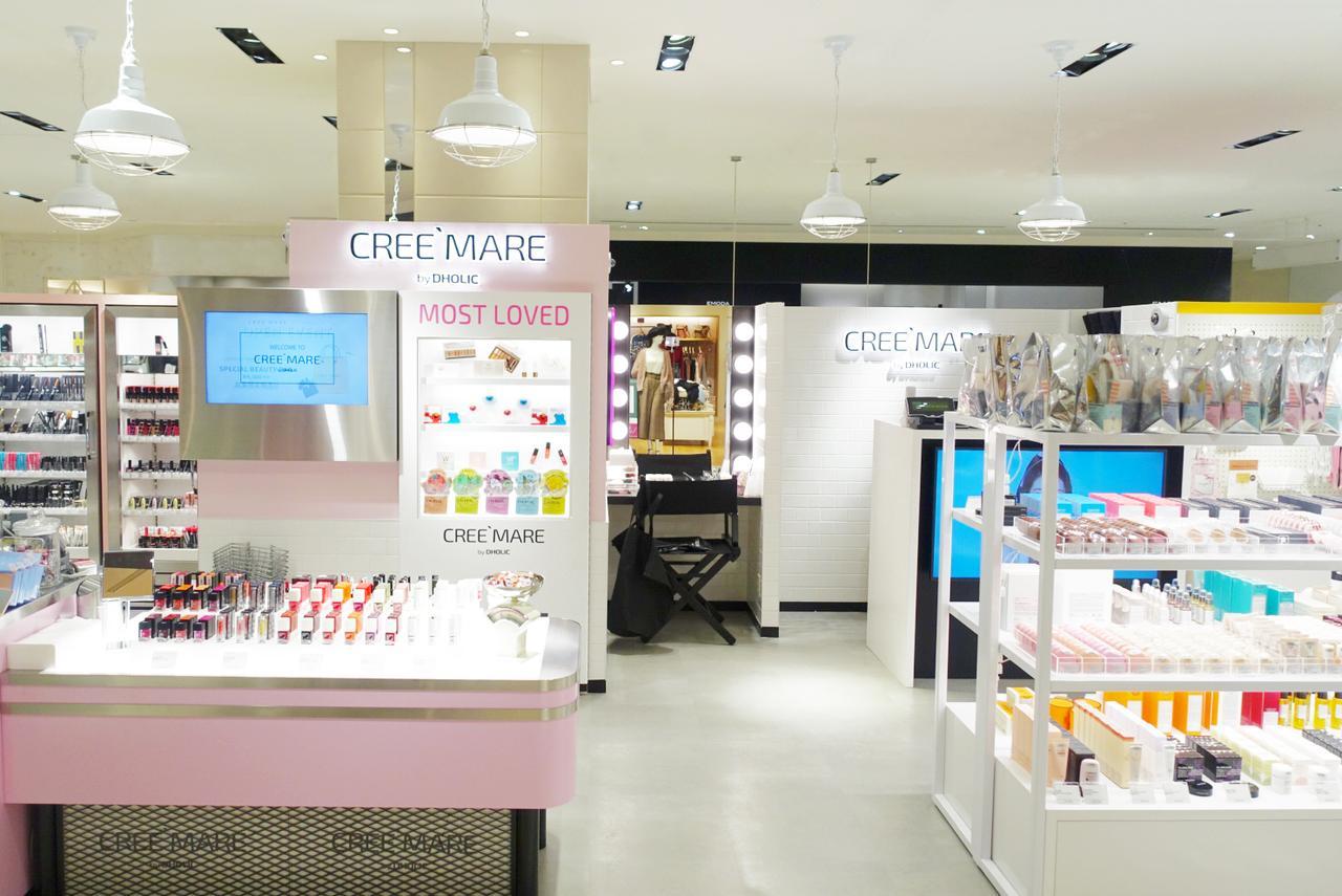 画像5: 目新しいプチプラコスメを全国発信!DHOLICコスメ5店舗オープンラッシュ!