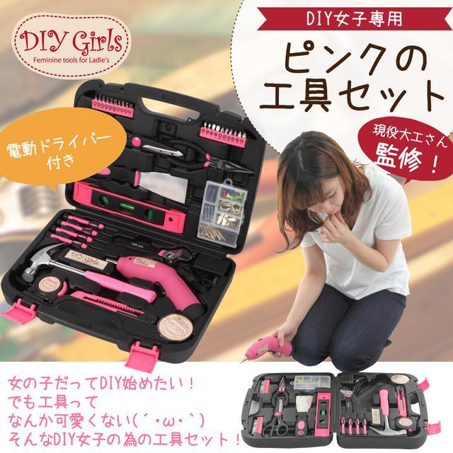 画像2: ハロウィン飾りを手作り!女性のためのピンクで可愛い女性向け工具セットをご紹介!