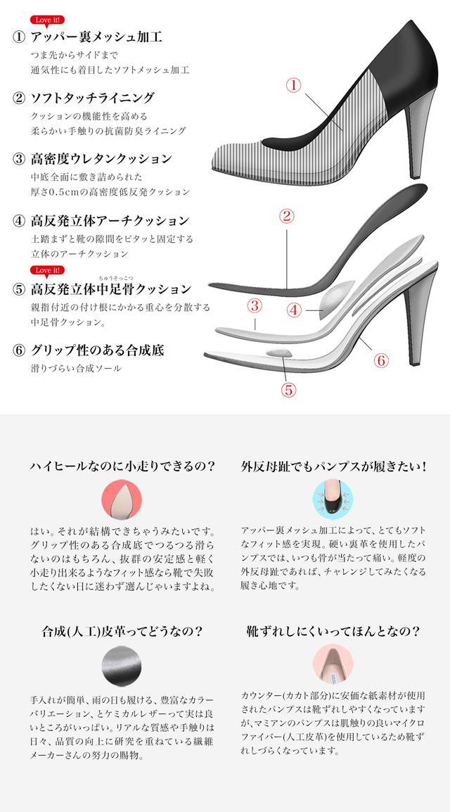 画像: マミアンの定番、iCoNシリーズの履きやすさの秘密