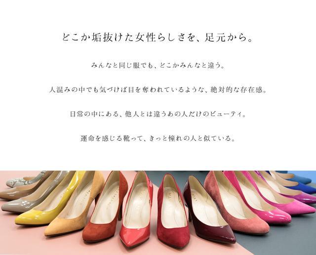 画像1: 履きやすさだけじゃない、人気の理由☆