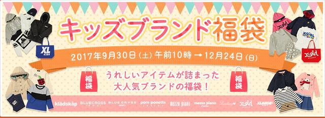 画像: 小田急オンラインショッピング | 小田急百貨店公式通販サイト
